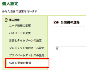 capture_ssh_2_2
